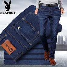 Playboy джинсы мужчина эластичность тонкий летний тонкий прямо мужской брюки бизнес повседневный молодежь брюки