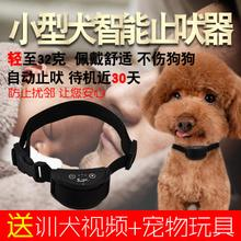 Форма прохладно только лаять устройство собака называемый противо управление вызовами автоматическая только лаять устройство в небольших собак только лаять электрический шок ошейники противо собака называемый только собака устройство