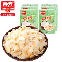 Весна свет еда хайнань специальный свойство фрукты сухой кокос хрупкий лист 60g*6 оригинал традиция уголь выпекать жаркое легко нести