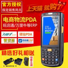 IData95V/W ость через данные коллекция коллекция устройство собирать вода процветающий магазин станция станция PDA пакистан пистолет эндрюс 4г беспроводной электричество бизнес ERP