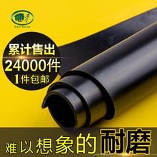 Резина колодка черный утолщённый сопротивление доказательство коврик лист резина затухание изоляция колодки 3/5/10mm промышленность резина доска