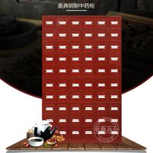 Чунцин продаётся напрямую с завода нержавеющей стали традиционная китайская медицина кабинет античный традиционная китайская медицина шкаф завод сделанный на заказ сталь традиционная китайская медицина борьба западный медицина кабинет