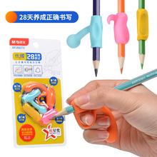 Утро рукоятка точилка исправлять положительный устройство младенец новичок ученик запись поза младенец запись исправлять положительный устройство бесплатная доставка