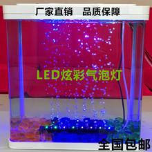 Водонепроницаемый led аквариум ландшафтный дизайн декоративный вода гонка коробка вода дайвинг освещение аэробика красочный пульт обесцвечивать пузырь свет