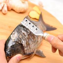 Япония ECHO ихтиоз царапина нержавеющей стали ихтиоз самолет кухня вручную царапина ихтиоз устройство творческий кухня небольшой инструмент