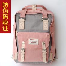 Гонконг Doughnut пончик рюкзак студент портфель сумка рюкзак мужской и женщины портфель