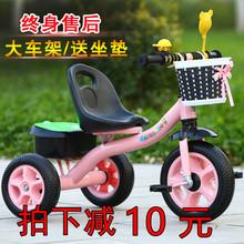 Ребенок трехколесный велосипед. фут с автомобиля привод мужской и женщины детские руки тележки 1--3-5 ребенок игрушка одиночная машина шина