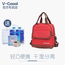 【 официальный фирменный магазин 】V-Coool задний молоко пакет портативный ловкий теплоизоляционный пакет двойной задний молоко пакет легко пакет