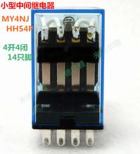 MY4NJ HH54P средний реле AC220V DC24V 12V небольшой MY4N-J 14 ступня магнитный