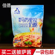 Замечательный может синий больше лошадь провинция сучжоу в тянуть древесный гриб ученый сломанный выпекать выпекать сырье запеченный рис надеть бодхисаттва рисунок крем молоко сыр оригинал 450g