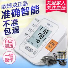 Ом дракон 7200 электронный количество сфигмоманометр домой медицинская автоматический умный точность на рука стиль кровяное давление измерение инструмент