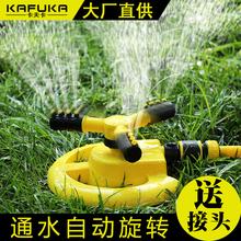 Мобильный стиль 360 вращение автоматическая спринклерная головка посыпать нагреватель воды сад лес газон лить вода спринклерная головка сад искусство лить орошать дом топ падения температура