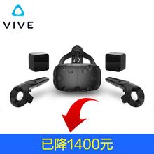 【 ханчжоу склад 】HTC ЖИВЕТ ложный план ток реальный VR очки шлем htcvr очки