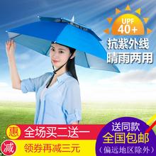 Рыбалка зонт крышка ношение зонт крышка солнцезащитный крем ветролом двойной рыбалка днищем зонт головы вешать рыба затенение зонт крышка