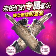QTTO люди устройство инструмент пенис крышка шок crystal case софора рукав голова черепахи крышка для взрослых восторг секс статьи презерватив