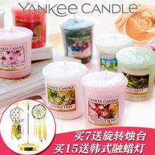 Yankee Candle поднимать база масло ароматерапия свеча нет дым аромат романтический подарок ikea вращение свеча чашка