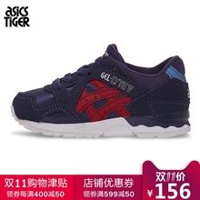ASICSTIGER мальчиков и девочек, обувной спортивной обуви обувь casual GEL-LYTE V TS C539N8