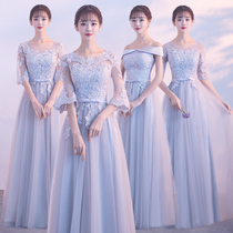 Bridesmaid gowns 2017 new Korean version of grey in the sleeves Bridesmaid group sisters skirt long dress slim fit evening dress for women