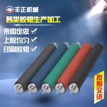 Стандарт клей роликовый печать роликовый полиуретан роликовый резина роликовый полиэтиленовый пакет пригодный для носки ролик уход роликовый сделанный на заказ фигура обработка