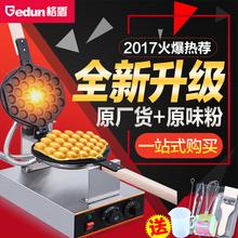 Сетка щит гонконг яйца молодой машинально бизнес домой яйцо молодой электромеханический горячей яйца пирог машинально QQ яйца молодой машина жаркое пирог машинально