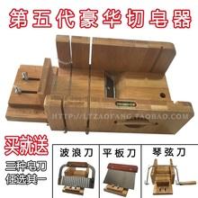 Статья 5 поколение вырезать мыло устройство + ремонт мыло устройство + корыто вырезать + линия вырезать + измеритель уровня ремонт мыло устройство ручной работы мыло вырезать мыло инструмент