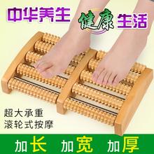 Достаточно фут конец массажеры деревянный колесо стиль дерево ступня модель достаточно модель нога массаж ступня устройство точки акумодельуры мяч домой