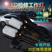 Led зарядка автомобиль проверить ремонт свет работа огни магнитный ремонт автомобиль освещение свет пар ремонт служба свет портативный рука рукоятка свет