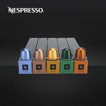 NESPRESSO капсула кофе температура спокойный элегантный установите швейцария оригинальный импортный 50 пк