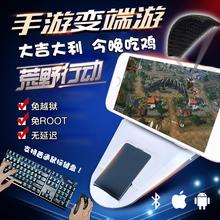 Handjoy kmax пистолет бог король сиденье нехватка дикий действие рука тур CF firewire клавиатура мышь игровой автомат обрабатывать