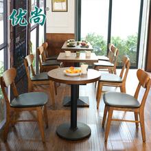 Мода западный магазин обеденный стол стул кофе зал холодный напиток магазин блюдо магазин молочный чай магазин десерт магазин диван столы и стулья сочетание