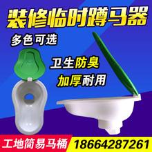 Пышный приехать лицо время туалет украшение сидеть на корточках устройство легко пластик туалет большой размер туалет работа земля моча бассейн приземистый яма