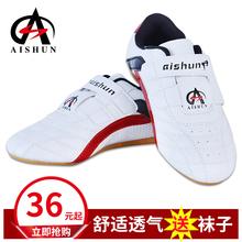 Тхэквондо обувной для взрослых ребенок тайвань тхэквондо дорога обувной воздухопроницаемый пригодный для носки мягкое дно модельа ушу обувной новичок обучение