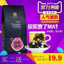 Сочный персик черный дракон ароматный чай купить 2 отдавать 1 персик черный дракон чай 15 пакет сочетание цветы чай холодный пузырь чай черный дракон чай пакет