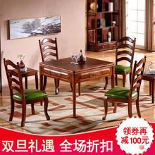 Птица мир все деревянные маджонг машинально обеденный стол двойной маджонг стол китайский стиль маджонг автоматизированный автоматическая конопля птица машинально домой машинально конопля