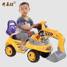 Большой размер ребенок экскаватор игрушка может сидеть может поездка экскаватор крюк машинально музыка ребенок инженерная машина скольжение ходунки