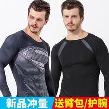 Быстросохнущие сверхчеловек t футболки высокоэластичный баскетбол плотно одежда костюм мужчина с длинными рукавами фитнес одежда короткий рукав футбол движение жилет
