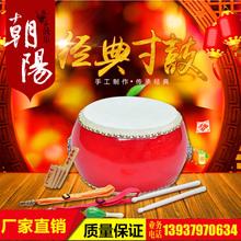 Бесплатная доставка 3 5 6 7 8 9 10 дюйм кожи барабан ребенок игрушка барабан детский сад небольшой барабан небольшой зал барабан продаётся напрямую с завода