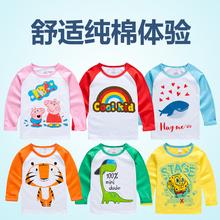 Каждый день специальное предложение ребятишки мальчиков t футболки девочки осень ребенок с длинными рукавами чистый хлопок свитер весна ребенок куртка волна