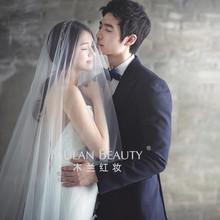 Европа и америка простой голый пряжа невеста корейский выйти замуж свадьба вуаль долго вегетарианец пряжа продольный мазок мягкий пряжа бесплатная доставка