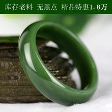 Честный близко качественная продукция из специализированного магазина синьцзян уезд хотан нефрит джаспер браслет шпинат зеленые овощи джаспер браслет ребенок модель сертификатом