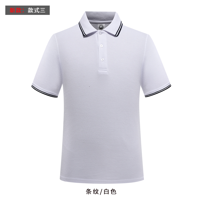 Usd custom t shirts polo shirt shirts shirt shirts for Custom dress shirts nyc
