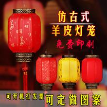 Китайский стиль античный овчина фонарь дыня фонарь на открытом воздухе на открытом воздухе водонепроницаемый реклама сделанный на заказ фонарь древний город декоративный фонарь