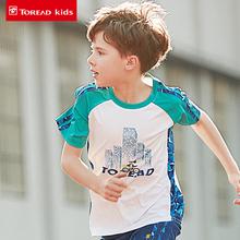 Исследовать дорога человек мальчиков короткий T 2017 новый летний ребенок короткий рукав быстросохнущие вентиляции, комфорт заправила движение t футболки