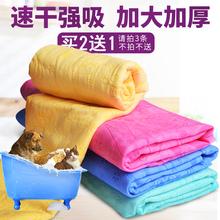 Домашнее животное абсорбент полотенце маленькая собака купаться полотенце копия замша оленья кожа быстросохнущие вытирать китти кот специальный большой размер быстросохнущий