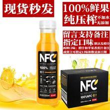 8 новый месяц товары сельское хозяйство муж гора весна NFC100% оранжевый сок чистый фруктовый сок напитки 300ml24 в бутылках поддерживать замечание пюре