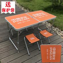 Горячей китай спокойствие выставка промышленность стол барбекю столы и стулья на открытом воздухе стол алюминиевых сплавов складной стол портативный качели стенд стол