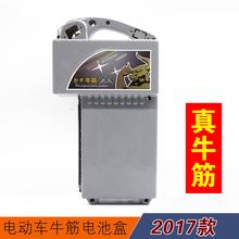 Электромобиль ящик аккумуляторной батареи аккумуляторная батарея коробка 48V12an элегантный следовать , любовь частица для женского имени , нож аккумулятор склад реаковина спеццена доставка включена