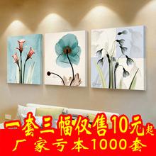 Гостиная декоративный живопись небольшой свежий без рамы картину диван фон стена картины абстрактный тройной спальня простой фреска