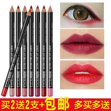 MIB подлинный губа линия ручки губа карандаш телесный цвет легко цвет водонепроницаемый продолжительный не цветущий не от цвет укусить губа губная помада карандаш