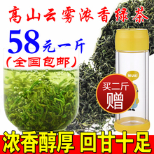 Зеленый чай 2017 новый год чай следующий назад альпийский облака зеленый чай весна чай день фото адекватный аромат масса 500g